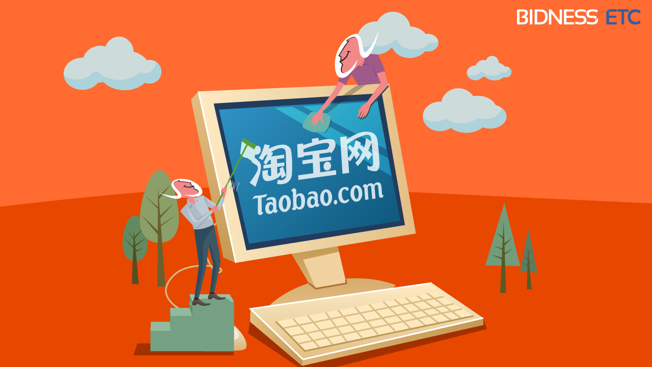 alibaba-group-holding-ltd-executes-taobao-cleanup