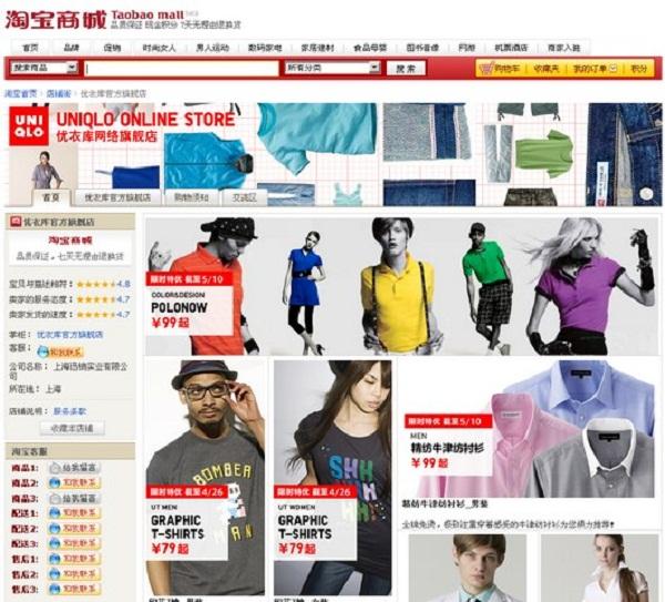 Web bán hàng Trung Quốc