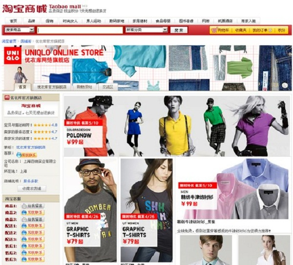 Web mua hàng Trung Quốc