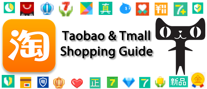 taobao-and-tmall-english-shopping-guide