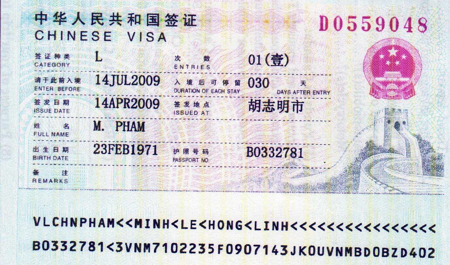 thu-tuc-xin-visa-trung-quoc-6