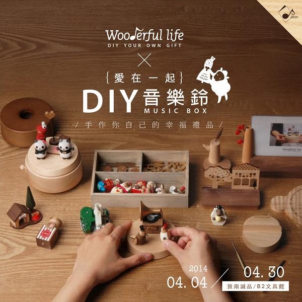 Sản phẩm từ Trung Quốc