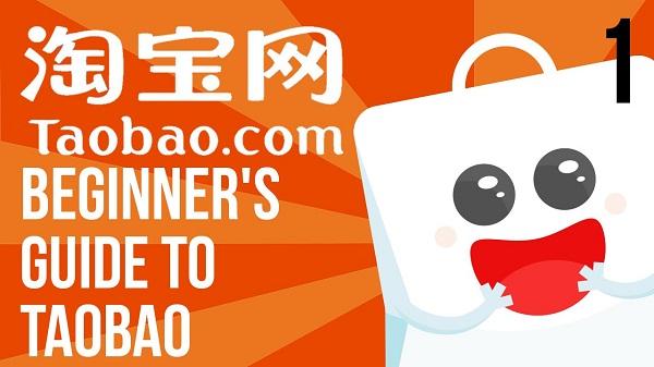 taobao 9