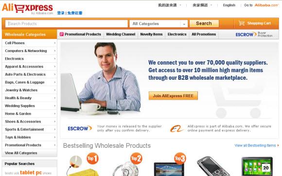 china-wholesale-website-aliexpress.com_