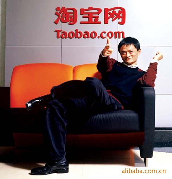 taobao 8