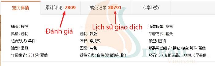 taobao 4