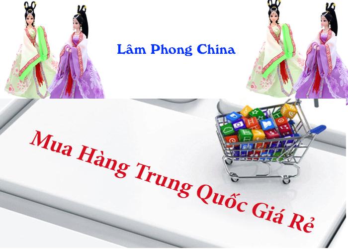 mua bup be trung quoc duoc nhieu khach hang chon lua